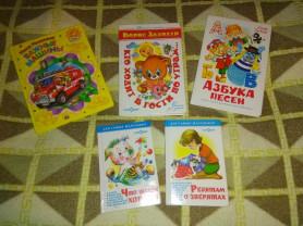 Кучка книжек для малышей