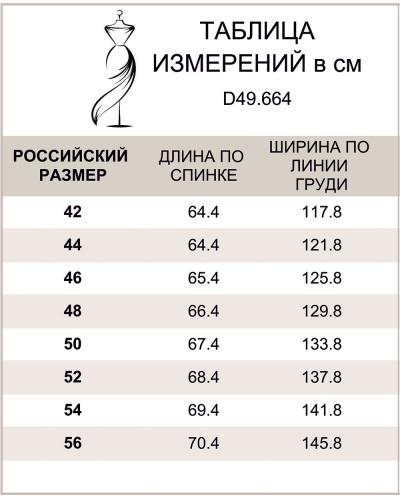 ФУТБОЛКА С КОЛИБРИ ИЗ ПОВОРОТНЫХ ПАЙЕТОК