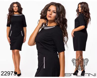 Платье - футляр до колена - 22973