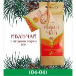 """Чайный напиток """"Иван чай"""" с ягодами годжи 50гр."""