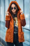 куртка «Беллатрисс»