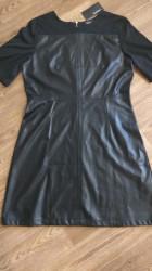 Платье р-р 44-46 - новое.