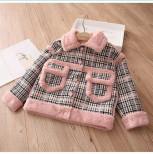 Пальто BabyKids Element 9856