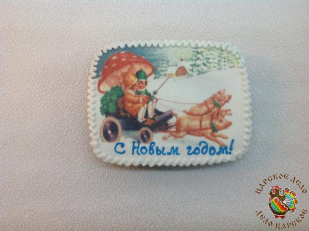 "5323 Новогодняя открытка ""Винтаж-2"""