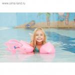 Нарукавники, надувная игрушка «По морским волнам»