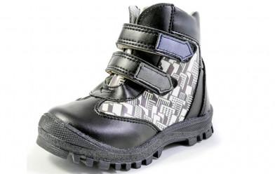 Ботинки дошкольные арт. 70310