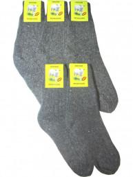 Мужские носки тёплые шерстяные С-1 серые