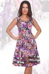 Платье №1003 Производитель Натали