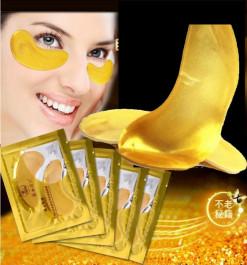 Маска для глаз коллагеновая GOLD PILATEN CRYSTAL