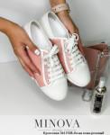 Кроссовки №1192R-Белая Кожа-Розовый