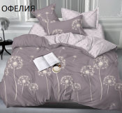 """2х спальный САТИН """"Офелия"""""""