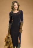 АКЦИЯ! платье женское