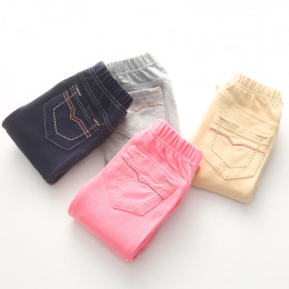 Брюки/штаны/джинсы