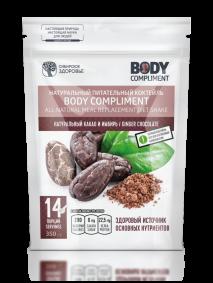 Body Compliment Питательный коктейль. 100% натуральный замен