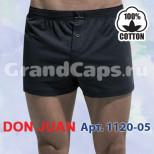 1120-05 Don Juan боксеры мужские