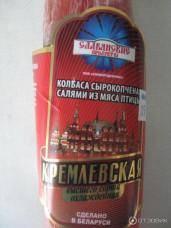 КРЕМЛЕВСКАЯ С/К