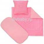 Набор в коляску вязка розовый