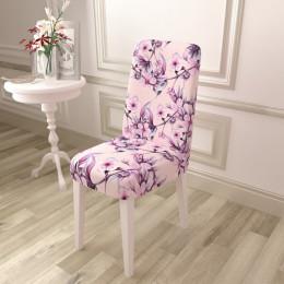 Чехол для стула Нарисованные цветочки 7
