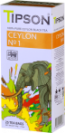 Чай Tipson Ceylon №1 OPA 25 пак*2 г., картон