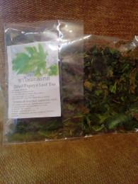 Чай из листьев папайи 50гр 250руб