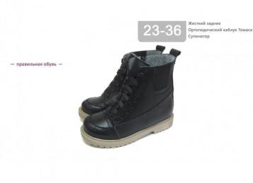 Профилактические ботинки № 28 Бруно 13 черный