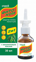 """СПРЕЙ """"ФИТОКОМ"""" с эвкалиптовым маслом 30 мл"""