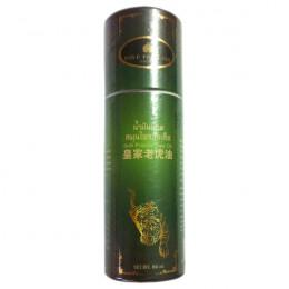 ХИТ!! Лечебное тигровое масло Голд Принцесс Gold Princess
