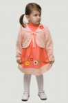 Комплект - платье и жакет - 4 цвета