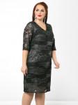 Платье 0038-4
