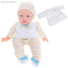 Кукла интерактивная сосёт палец, в одежде, с аксессуарами