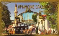 Крымский десерт 370-420г