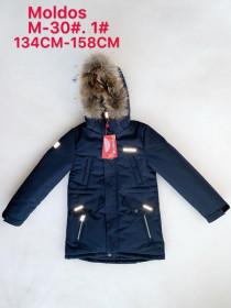 Куртка д/м Зима Moldos