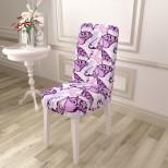 Чехол для стула Красивые бабочки