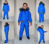 """Костюм Детский 14001 """"К01 - Colum.."""" Синий"""