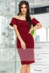 Платье с нашивкой