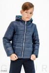 Демисезонная теплая куртка
