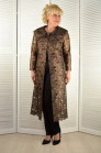 Комплект: Платье и кардиган бронза 1623-11+18160