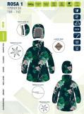 Куртка ROSA1 Хуппа/Huppa (коллекция зима 2019-2020 г.г.)