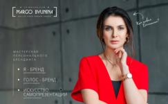 Марго Былинина - МОШЕННИЦА