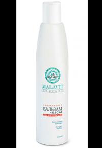 """Бальзам-маска биоактивная """"Малавит"""" для роста волос, 250 мл"""