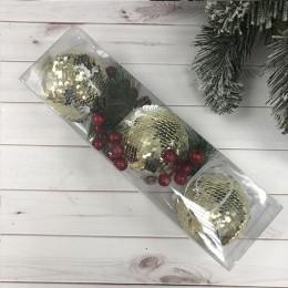 """Новогодние шары """"Пайетки"""" 3 шт."""