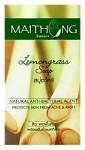 Мыло с лимонным сорго для уставшей кожи  (110 г.)