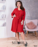 Пижамный Комплект 2-Ка №840-Красный