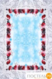 Скатерть 3D 'Клюква в снегу' СК-ГБ-003-00009, Габардин (100%