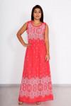 Платье Соната Артикул: 5289