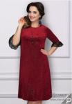 Платье Меган (вишенка)