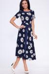 #7159 Платье