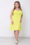 Платье Адель лимон