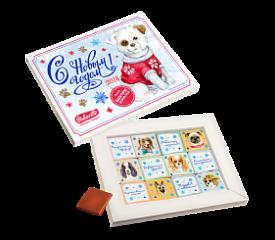 Год собаки(12 конфет)