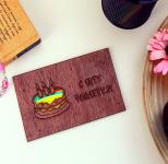 """Деревянная открытка """"С Днём Рождения!"""" (Торт)"""